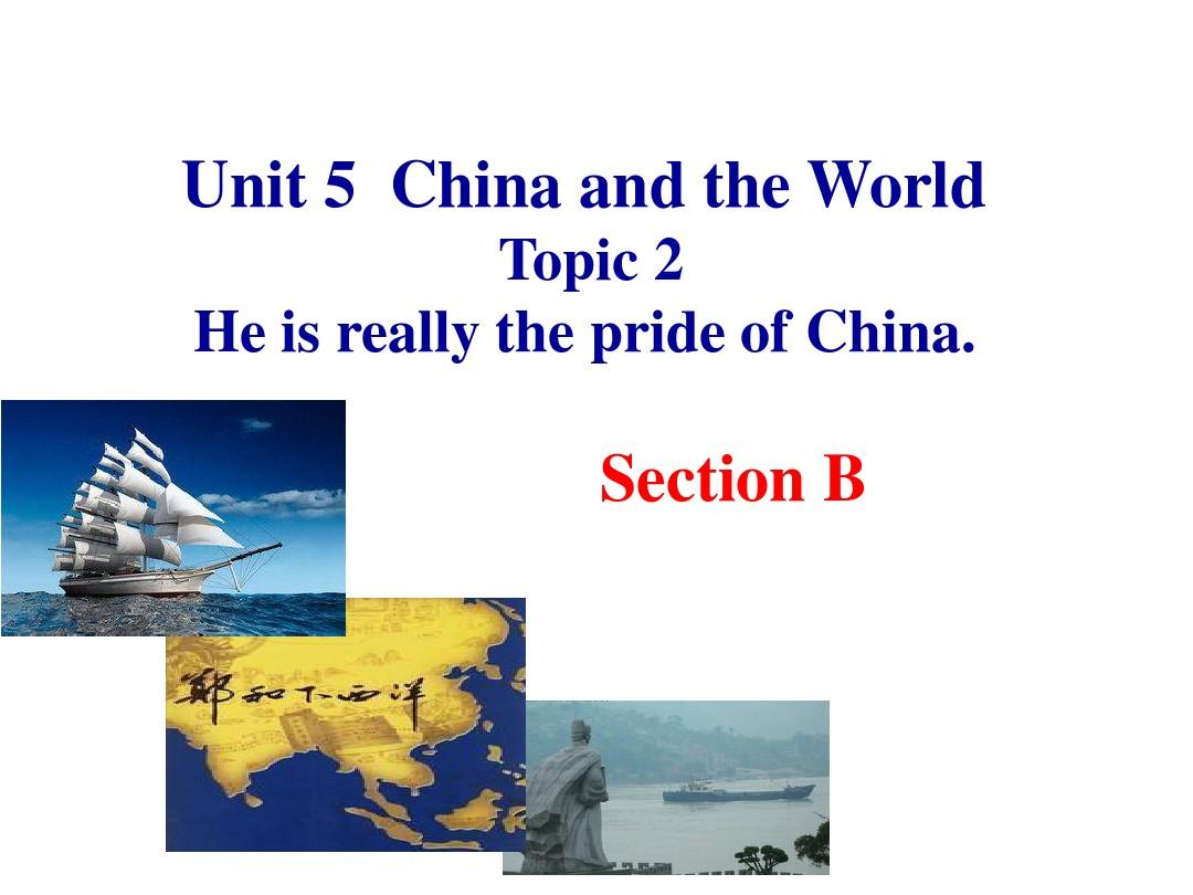仁爱版初三英语九年级下册Unit5 topic2 Sectio