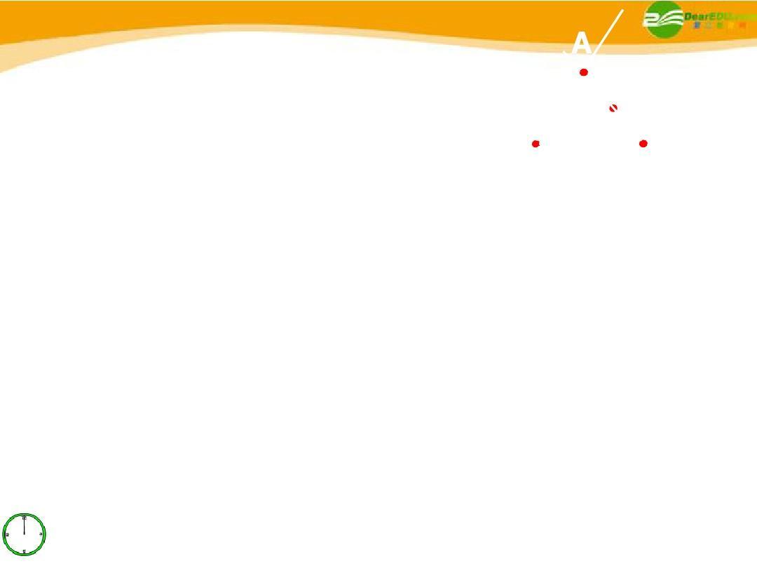 七年级数学上册 1.3线段射线直线(1)课件 青岛版ppt图片