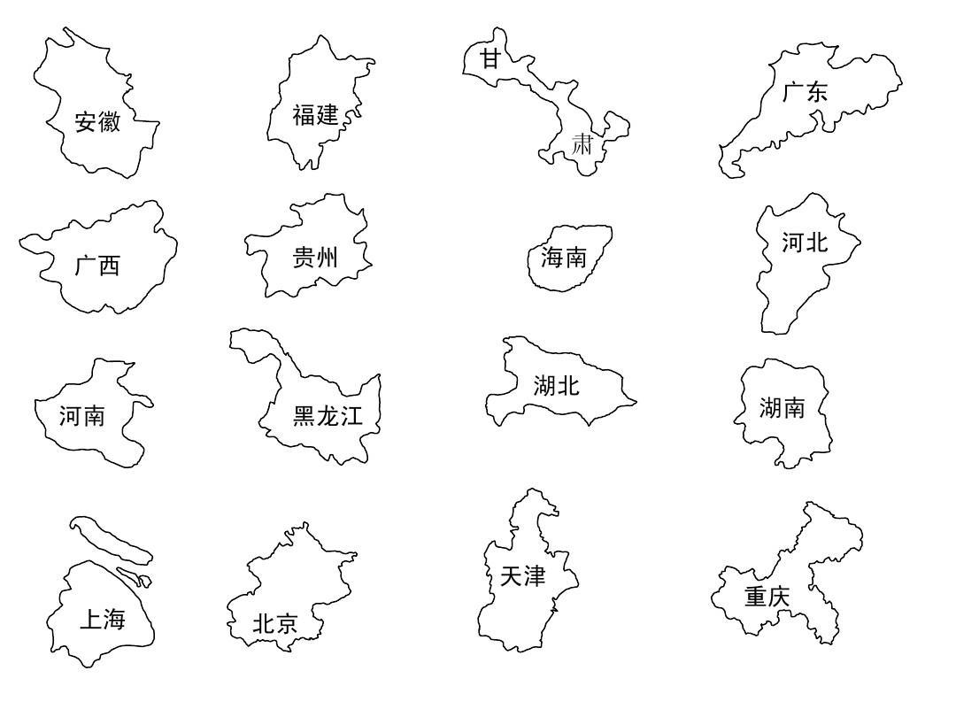 中国地图素材 高清晰中国地图图片