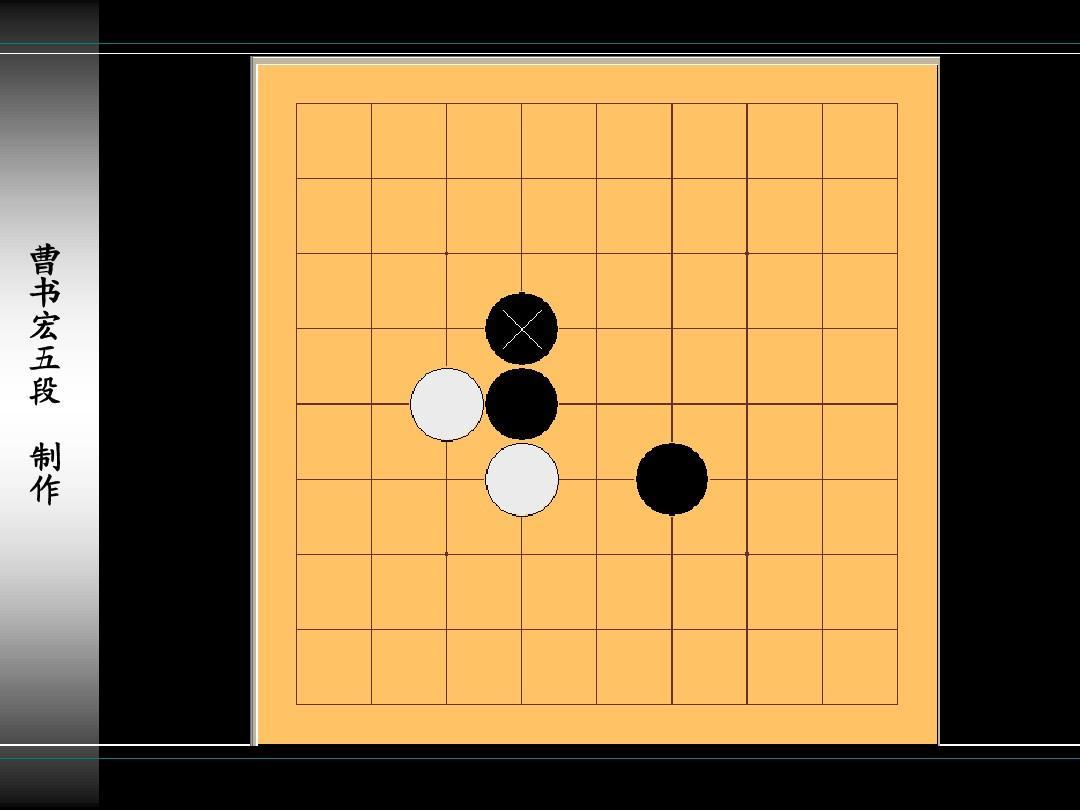 围棋棋谱书哪个好 初级围棋对弈棋谱图片