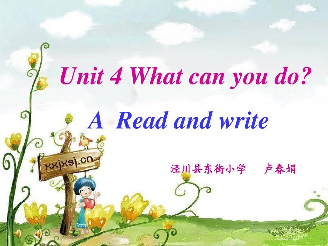PEP小学英语五年级上册_第四单元What_can_you_do_课件