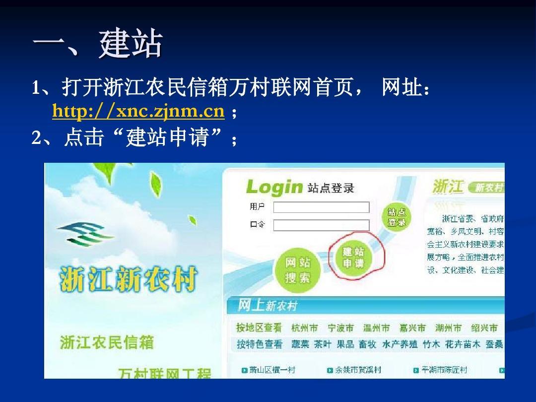 抚远佳木斯网站_佳木斯网站建设_佳木斯找工作网站