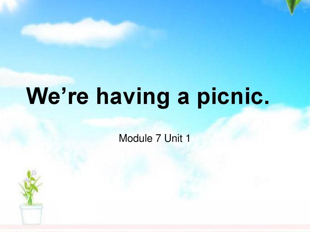 最新外研版(一起)小学英语二年级下册Module 7《Unit 2 We're having a picnic》公开课课件1