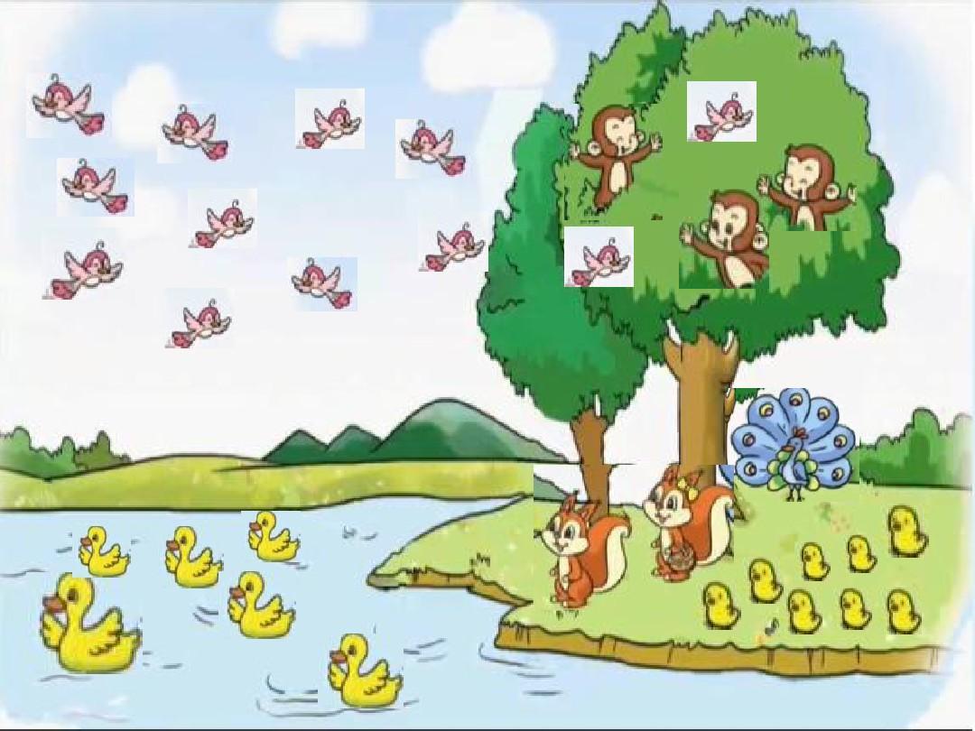 2013秋北师大版数学二年级上册《快乐的动物》优质课课件ppt图片