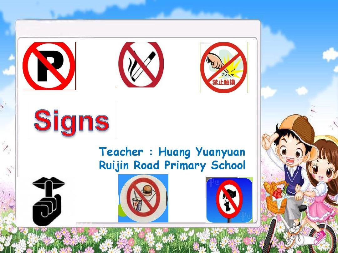 (新版)牛津译林苏教版六年级英语上册Unit5 Signs Story time赛课课件