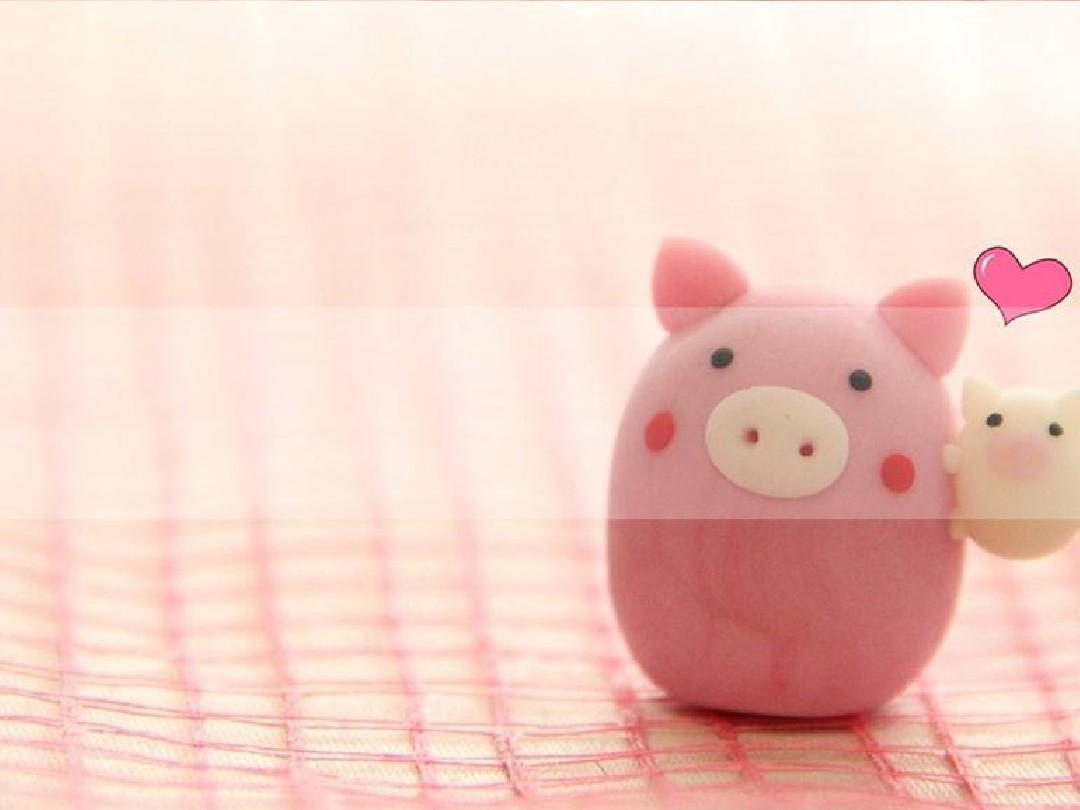 粉色小猪卡通可爱PPT模板