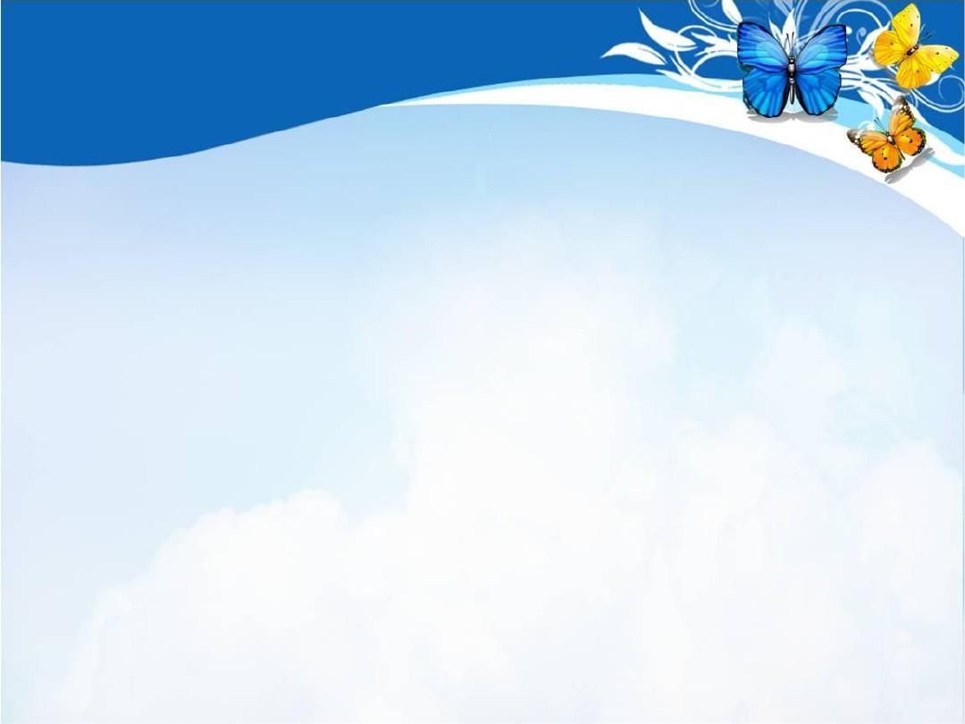 漂亮蝴蝶蓝色背景ppt模板图片