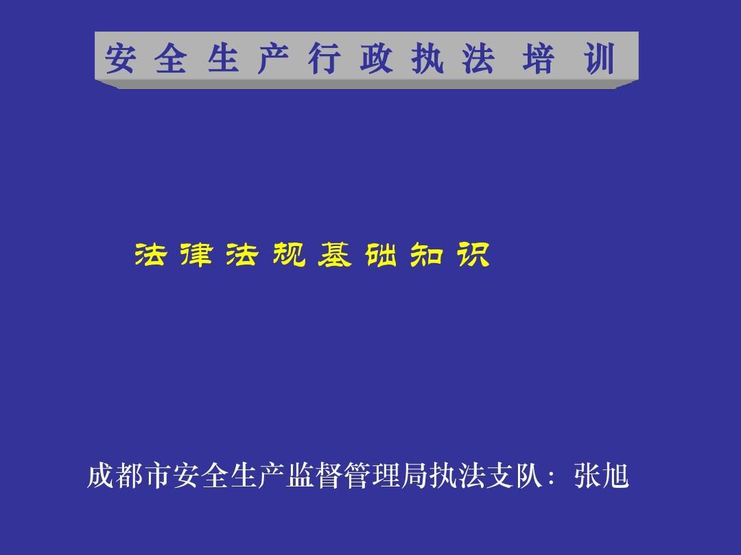 财务常识知识培训_文化基础知识和法律常识_文学文化常识知识竞赛试题