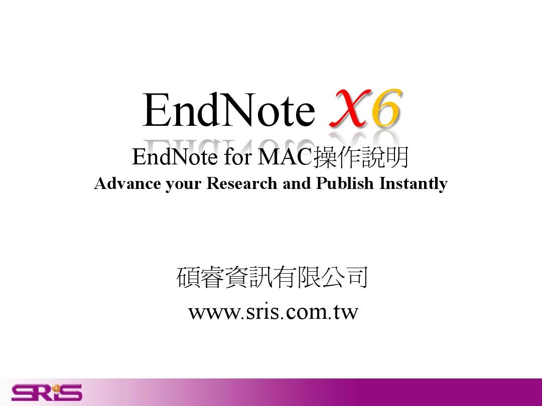 EndNoteX6_User_Guide(Mac)中文版
