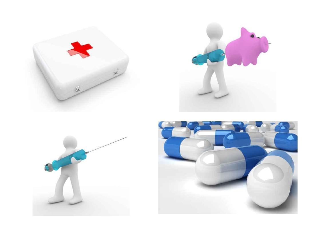 3d医疗相关小人素材,医学,ppt素材.图片