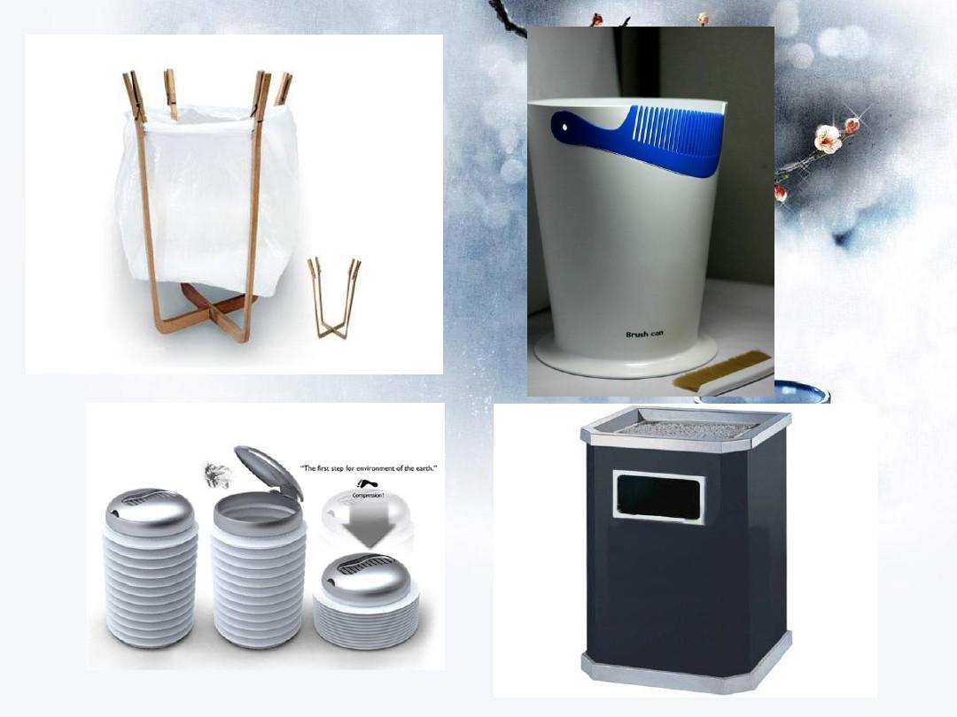 文档网 所有分类 资格考试/认证 ppt模板 其它模板 垃圾桶的设计ppt图片