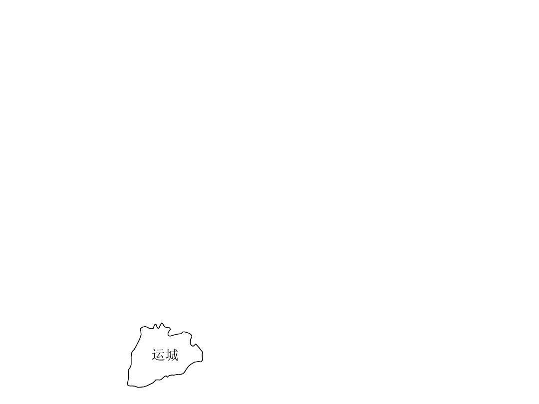 山西地图ppt_word文档在线阅读与下载图片