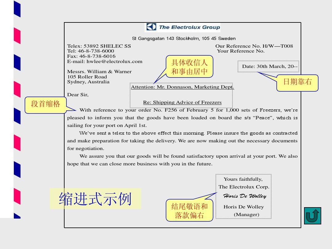 文档网 所有分类 外语学习 英语学习 课件英文信函格式ppt  y o u r s图片