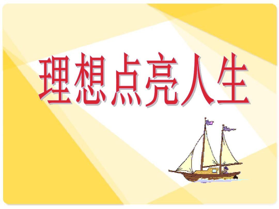 124完整版中文