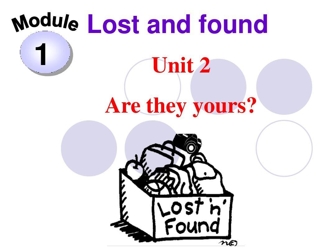 【最新】外研版七乘法英语下册M1U2课件PPT两位数乘于两位数笔算年级的说课稿图片
