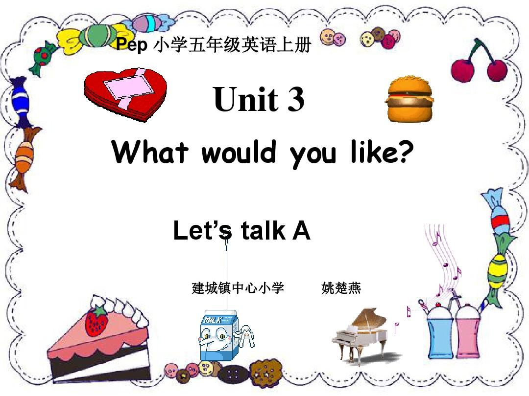 新版PEP五年级上册unit3_A_Let's_talk   APPT