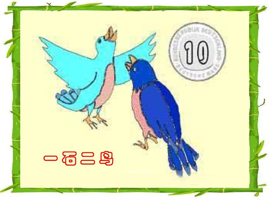 dota死灵飞龙,看图猜成语人和龙,唐代诗人于膨玮的诗,四川省二胎产假