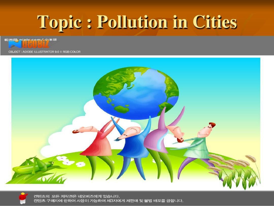 英语-环境污染ppt