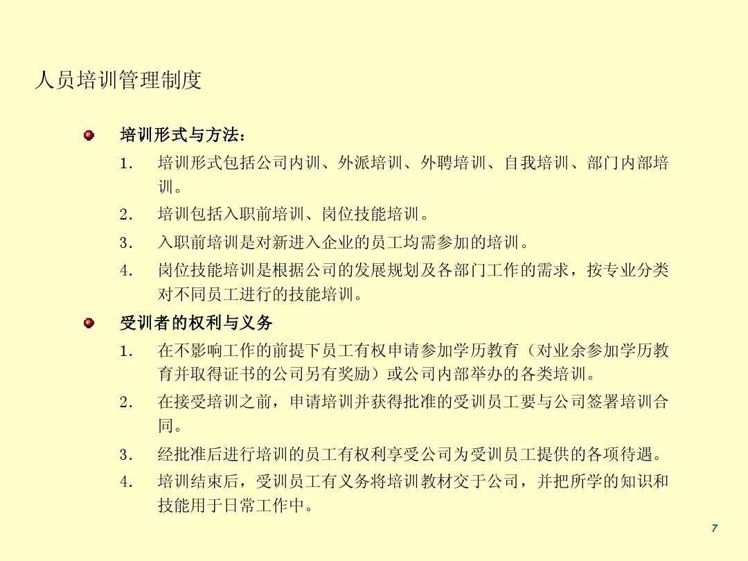 官员考核制度新消息评论