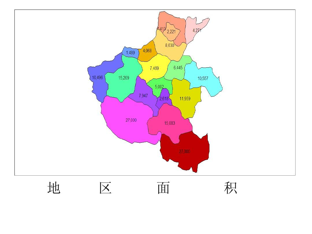 河南省各方地图ppt