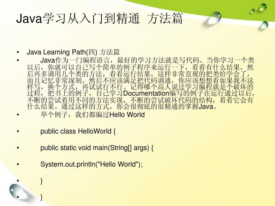 求java最新版本中文api!