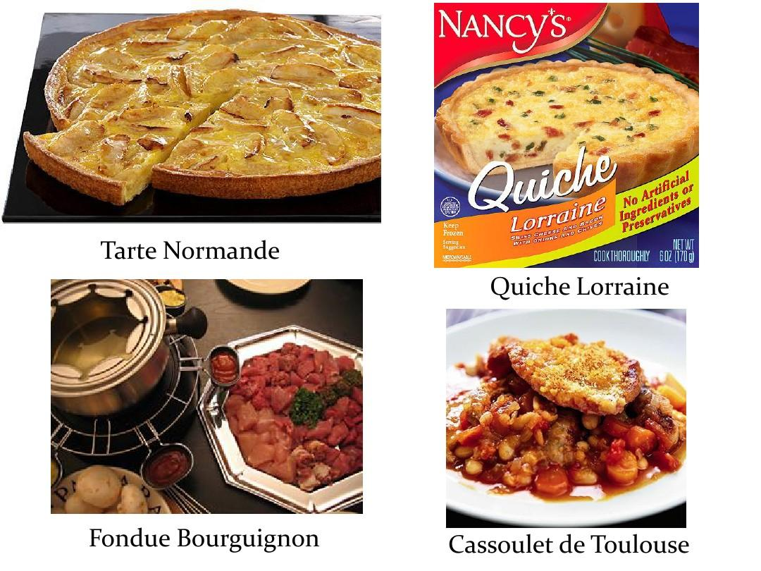 法国南北la_gastronomie_francaiseppt因素美食美食差异图片