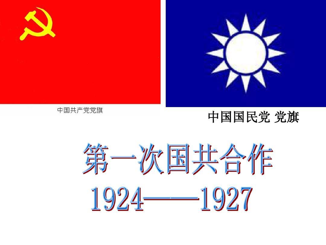 为了�y.9�a�a�9g'_国共合作时国民党都给哪些共产党授过军衔
