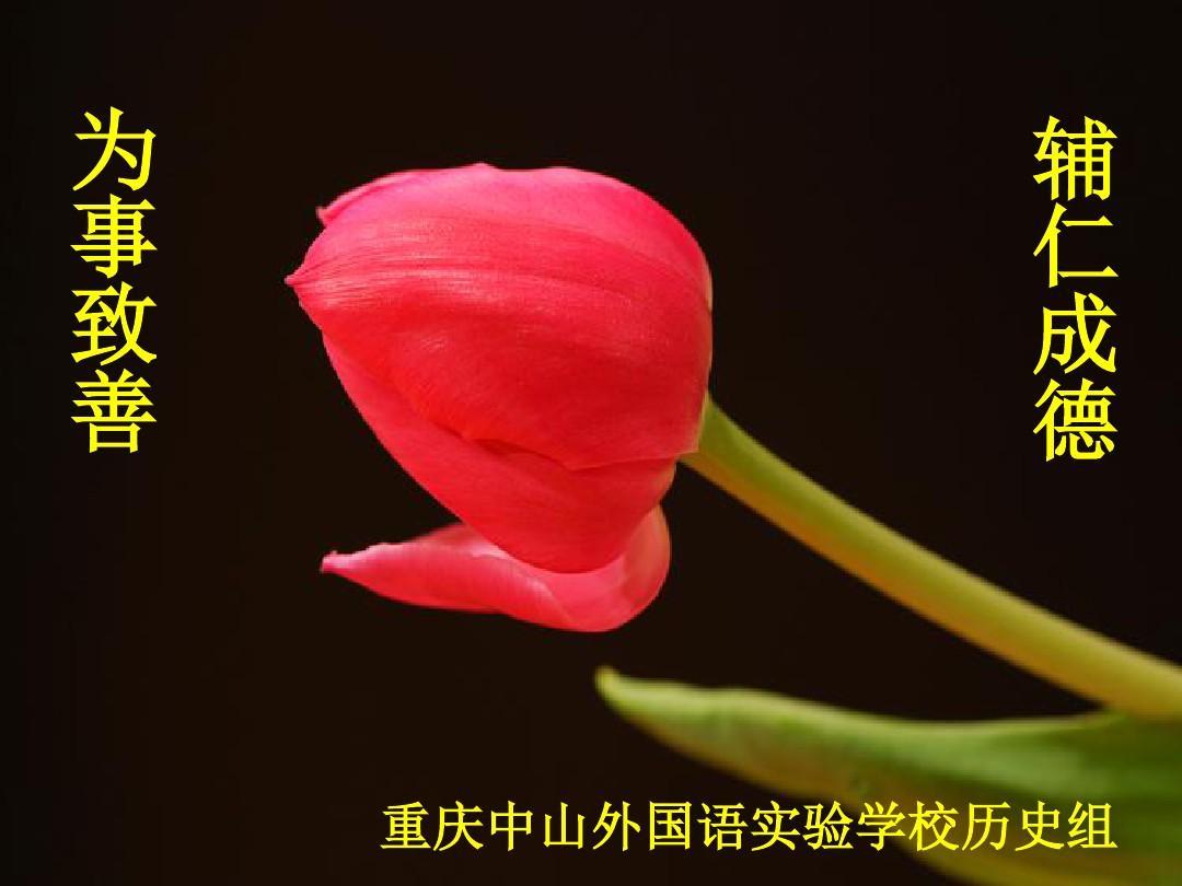 2019精选教育岳麓版数学单元必修三第一历史高中求高中范围图片