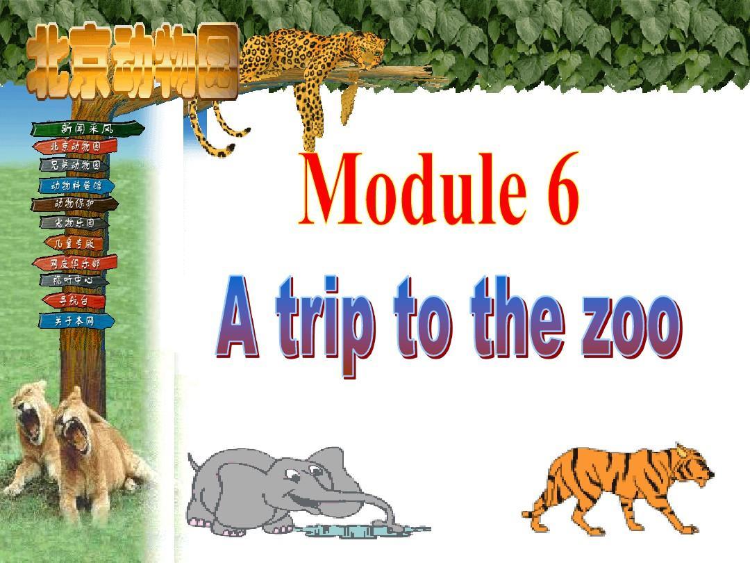 年级反思课外研版英语七上册课课Module6Un内能v年级省市后公开图片