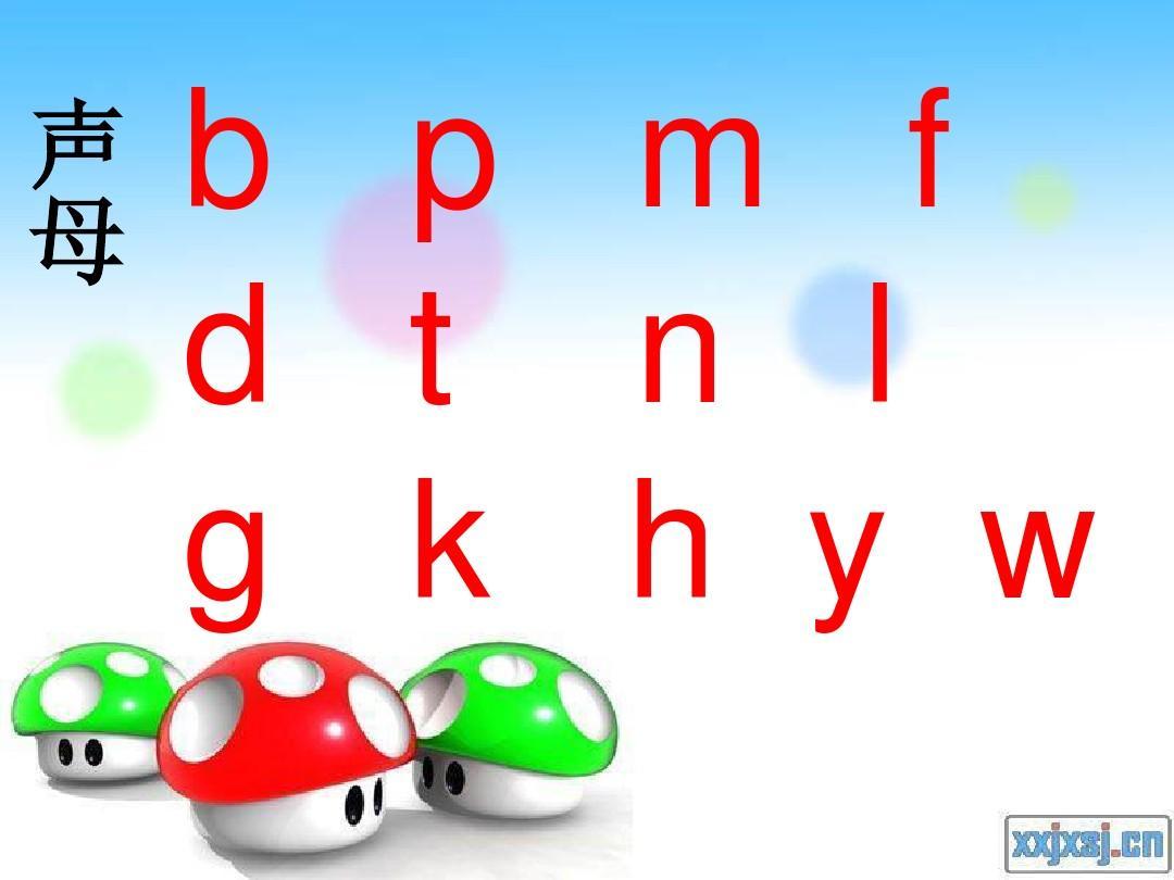 亚洲囹l,y�+�#b_b p m f d t n l g k h y w