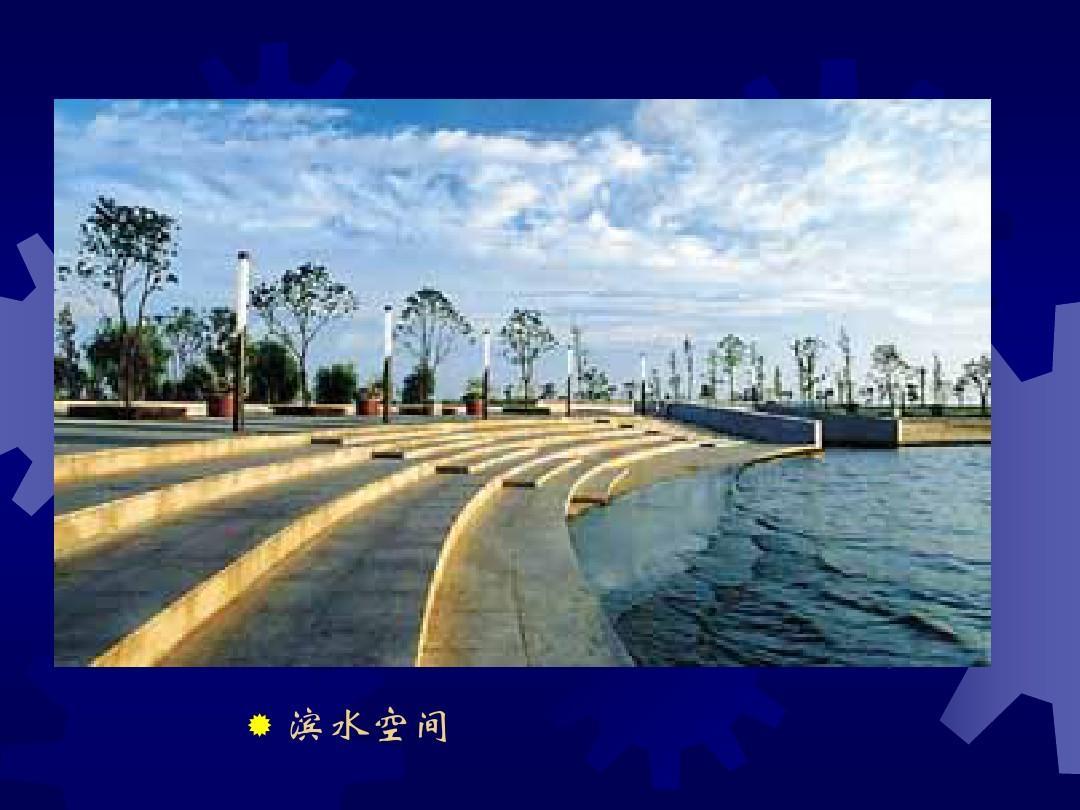 金鸡湖景观规划设计ppt图片