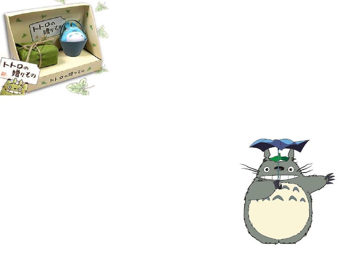 龙猫ppt模板图片