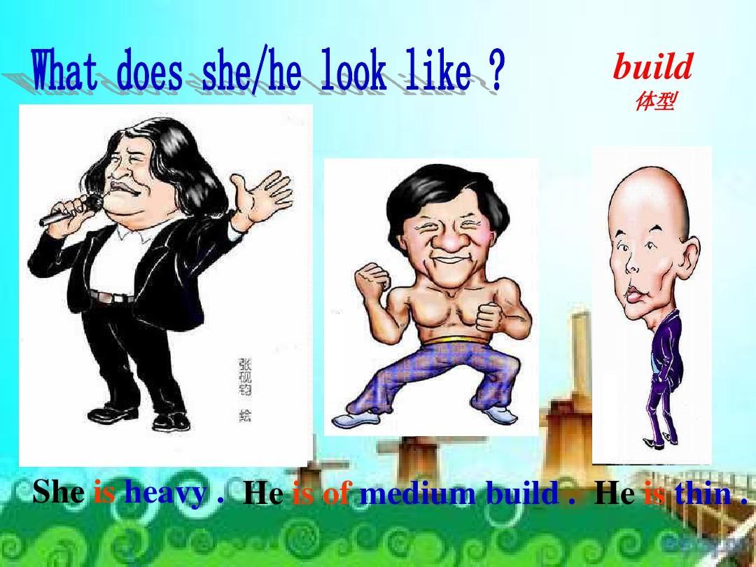 isofmediumbuild_she is heavy   he is of medium build   he is thin