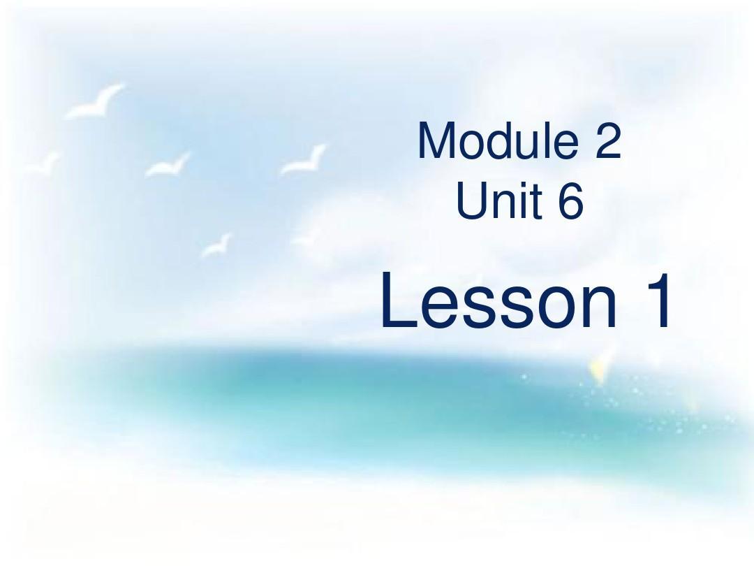 三年级下册英语课件-Unit 6《Food and drinks》(第二课时)|牛津上海版(三起)  (共16张PPT)