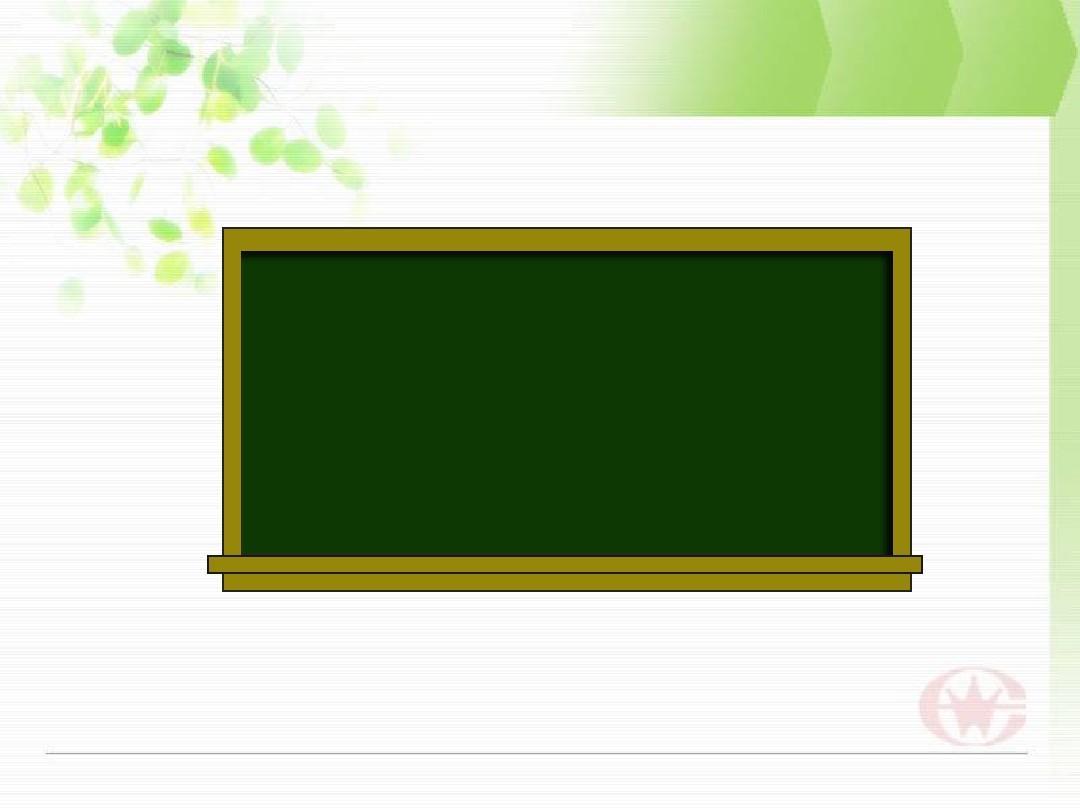 2015~2016年最新苏教版小学三年级数学下册认识面积ppt课件下载.图片