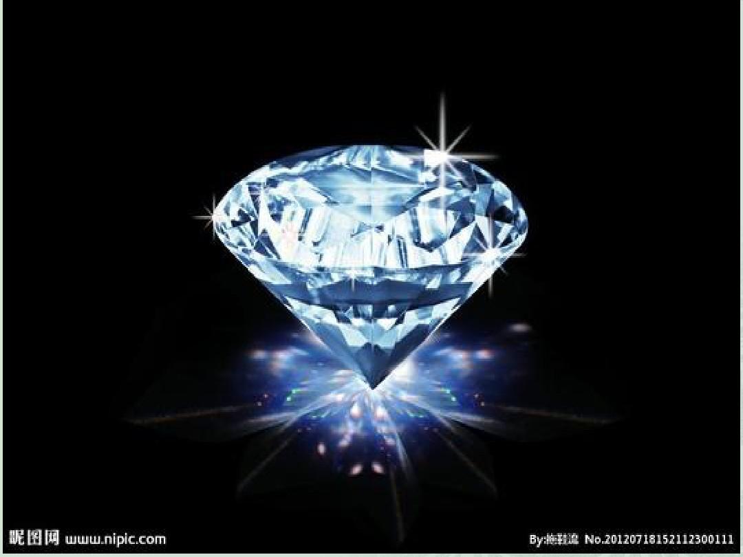 19七颗钻石(好)ppt