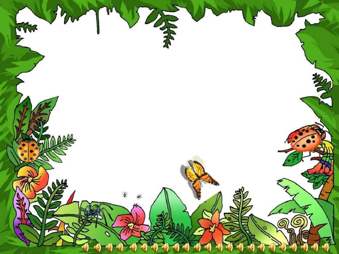 人教版美术一下《瓢虫的花衣裳》ppt课件图片