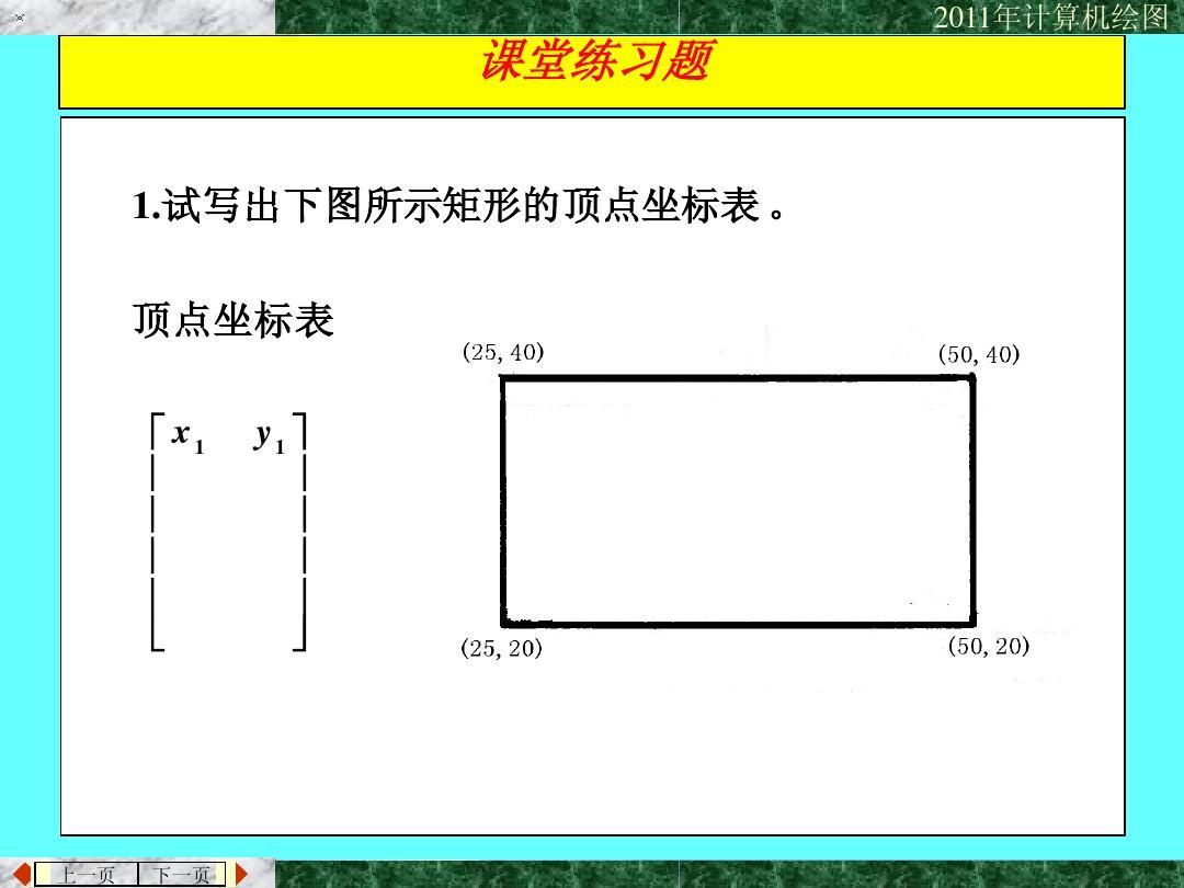 计算机绘图软件的应用 论文 专科_计算机绘图软件的应用 论文 专科