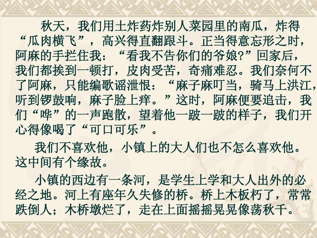初中作文写作招生指导季延考卷初中图片