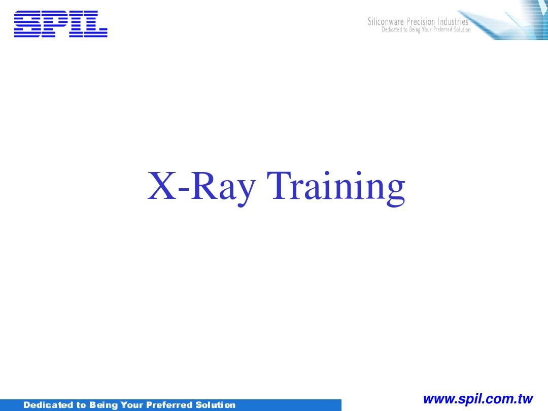 X-ray基本原理