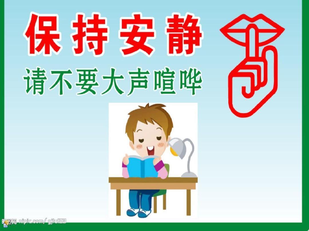免费文档 所有分类 小学教育 其它课程 一年级其它课程 整理小书包图片