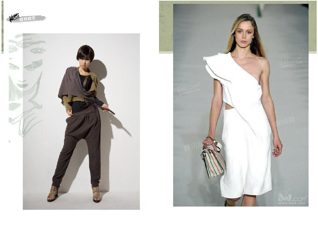 服装设计形式美法则——夸张与平衡ppt图片