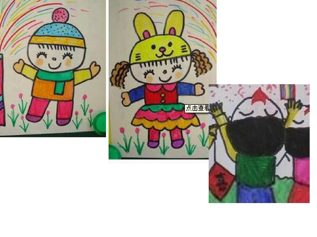 一年级美术第五课五彩的烟花ppt图片
