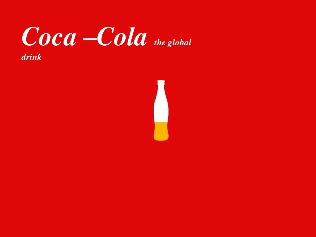 (共16页,当前第1页) 你可能喜欢 公司发展历程 百事可乐 可口可乐广告图片