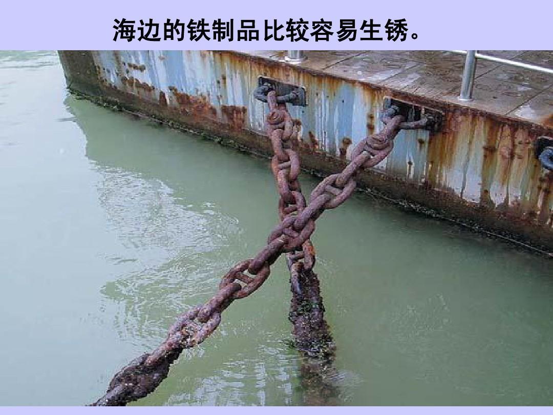钢铁在潮湿空气中发生电化学腐蚀时,正极发生的主要反应是
