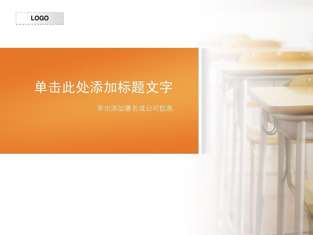 中国近代史人物PPT