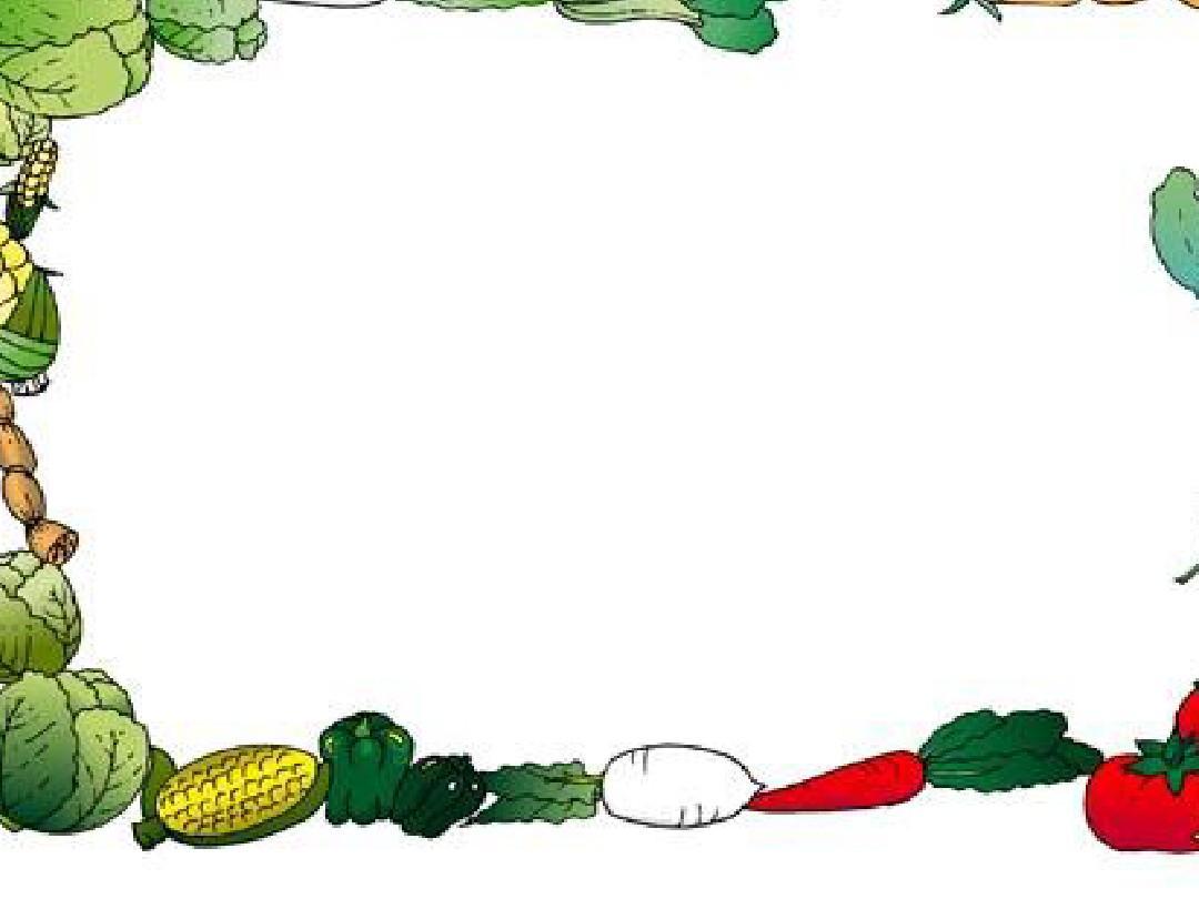 人教版小学一年级语文菜园里课件ppt图片