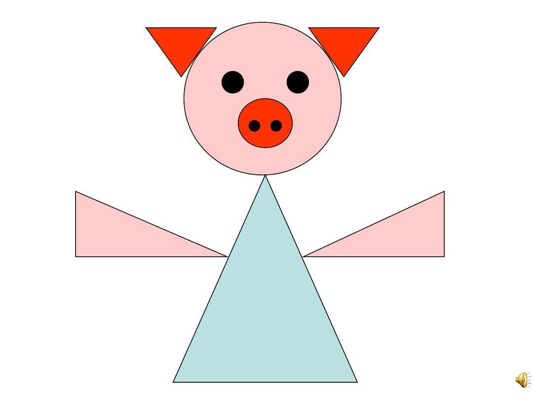 几何图形拼贴画ppt图片