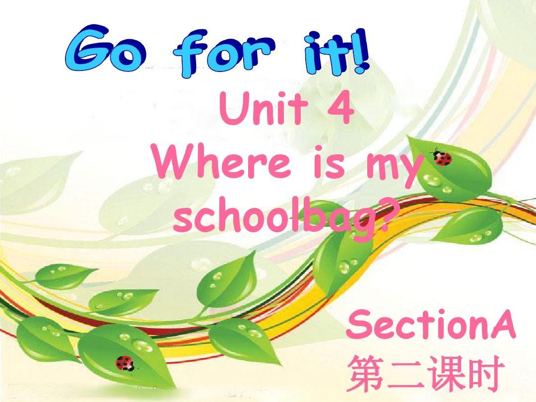 生物版七上册英语方案:Unit4SectionA教学课教案角人教v生物年级图片