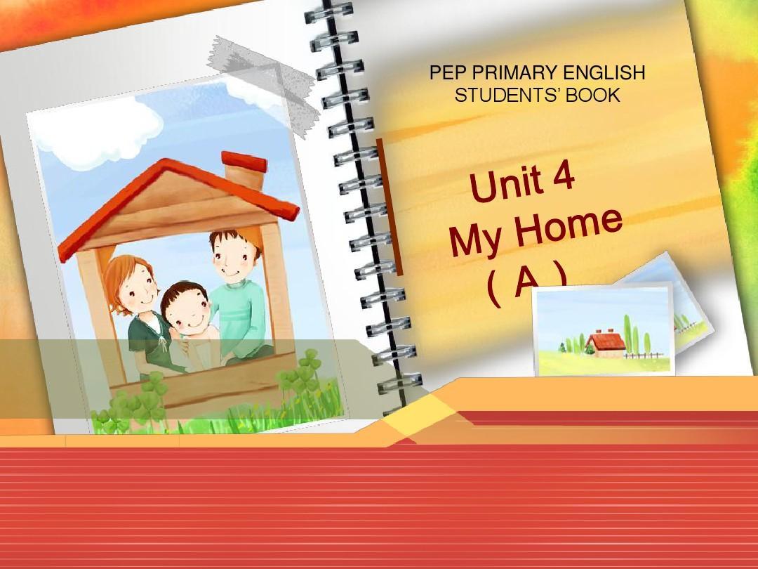 2016年pep新人教版小学英语四年级上册Unit4 My Home Part A课件PPT